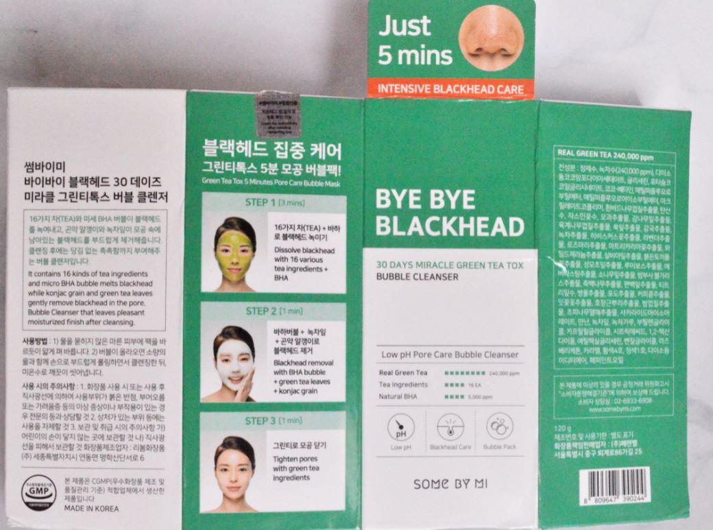 bye bye blackhead